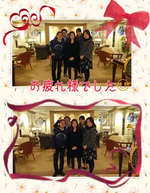 Photogrid_1480517546146